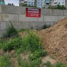 ГАРАЖИ В ТИРАСПОЛЕ по ул. Краснодонской